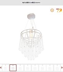 现代水晶吊灯3d模型