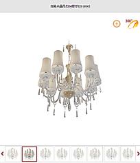 直筒水晶吊灯3d模型