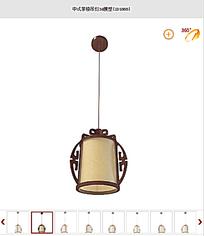 中式茶楼吊灯3d模型