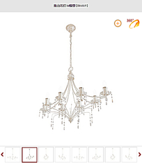 烛台吊灯3d模型