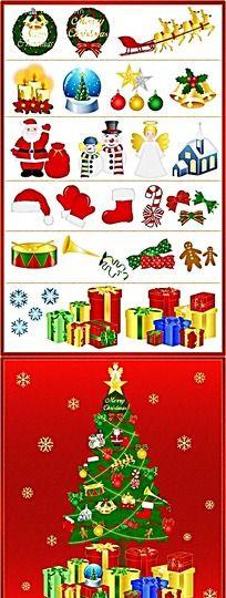 圣诞树圣诞礼物背景图形图标设计