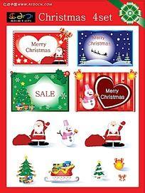 圣诞元素主题卡片设计