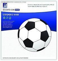 足球手绘线描图形