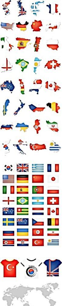 各国地图国旗矢量图形