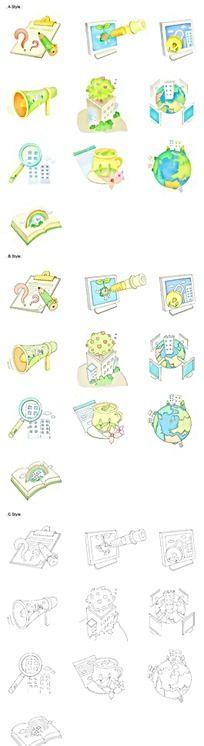3种色调各类信息化网页按钮图标素材