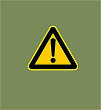 有毒有害警示标志