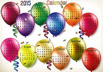 彩色气球背景2015年日历设计