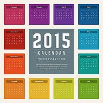多彩方框背景2015年日历