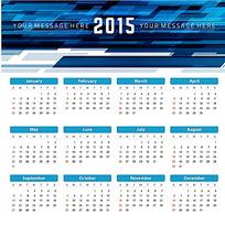 高档大气2015年日历设计