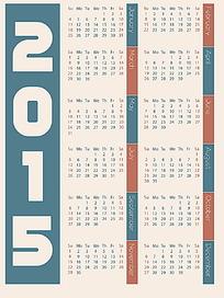 高档素雅2015年日历