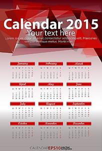 红色几何三角形背景2015年日历