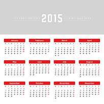 简洁大气2015年日历