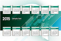 科技感背景2015年日历