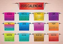 立体图标背景2015年日历