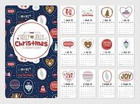 圣诞节图标元素2015年日历