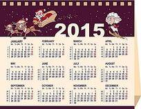 圣诞老人圣诞鹿小羊雪花背景2015年日历