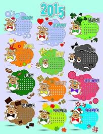 小羊图形背景2015年日历