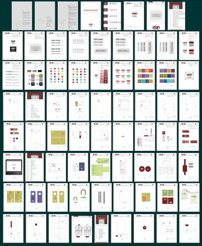 企业全套VI设计模板
