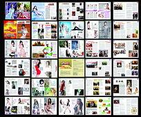 女性杂志排版