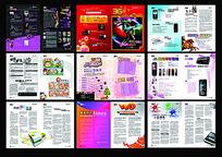 时尚手机杂志排版