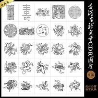 中国古典图案寿字和牡丹