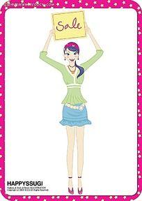 星星粉色边框少女矢量时尚图片