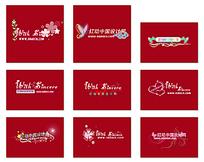 红动中国淘宝水印