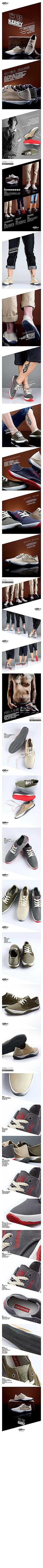 克里时尚休闲帆布鞋细节详情页PSD素材