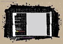 黑色唯美喷墨中文毛笔字体背景英文书页AI素材