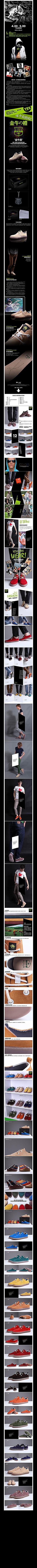 金牛座时尚牛仔帆布鞋细节详情页PSD素材