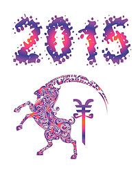 2015羊年字体设计素材AI格式