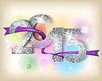 2015银色字体设计