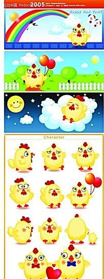 小鸡可爱卡通人物插画