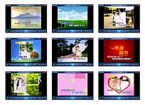 现代婚礼视频剪辑