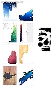 彩色笔刷韩国系列水墨底纹