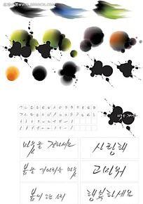 喷墨墨点韩国系列水墨底纹