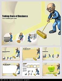 打扫卫生的3D卡通人物图片背景PPT