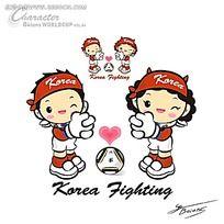 祈祷的爱心足球小将韩国矢量人物插画