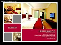 宾馆客房介绍三折页设计