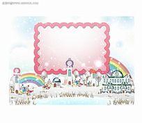 冬日的彩虹城堡卡通彩色边框