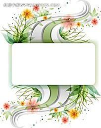 流动绿色线条时尚矢量空白边框