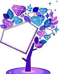 钻石边框卡通树卡通插画
