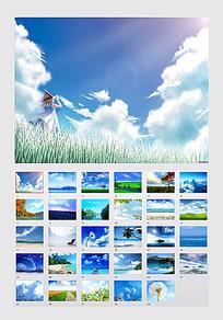 天空大海类ppt背景图