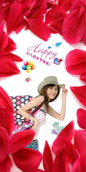 3.8妇女节节日宣传海报