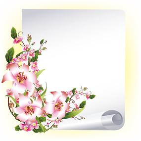 粉红色百合花卷边纸张商业矢量创意背景