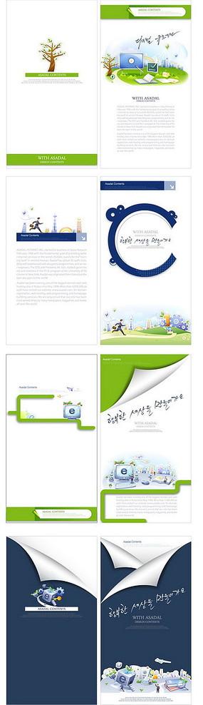 白色卷边纸张商业创意背景