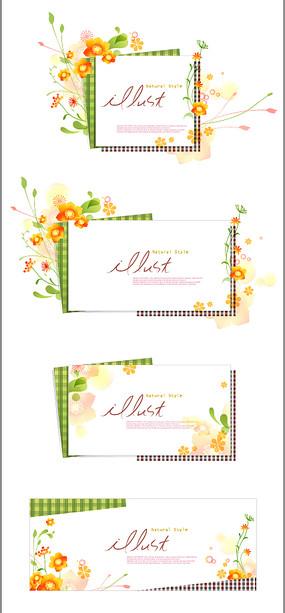 花朵菊花白色纸张商业创意背景
