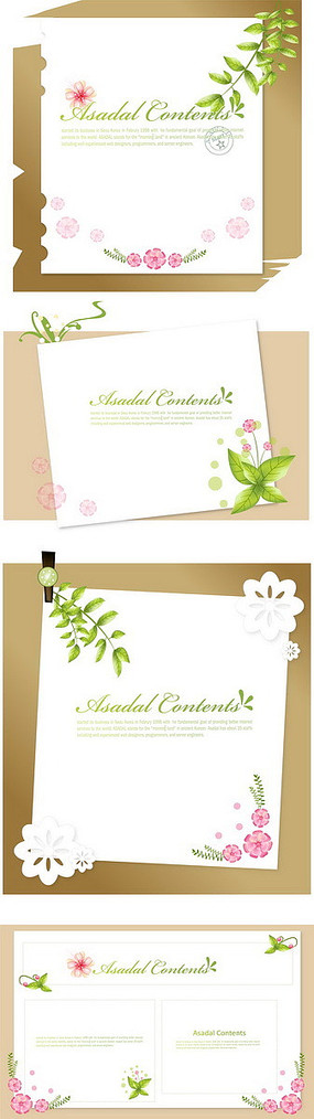 树叶花朵白色纸张背景素材