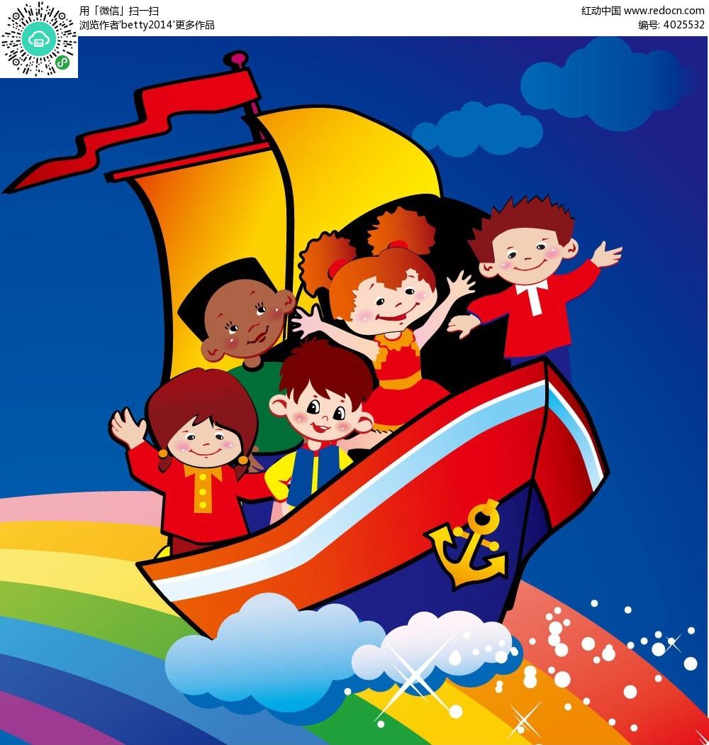 船舵卡通图片
