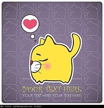 思考爱情的黄色小猫咪角色插画